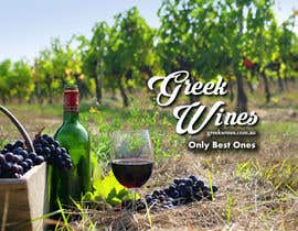 #9 untuk Design a Facebook landing page for  Greek wine oleh scanner2005