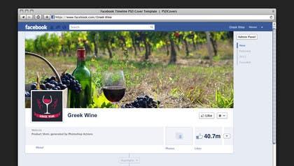 Nro 1 kilpailuun Design a Facebook landing page for  Greek wine käyttäjältä fahdsamlali