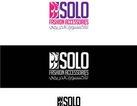 #31 untuk Design a Logo for Fashion Retail Shop oleh AalianShaz