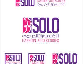 #39 untuk Design a Logo for Fashion Retail Shop oleh AalianShaz