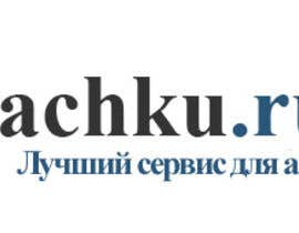 Nro 23 kilpailuun Разработка логотипа käyttäjältä vovadin