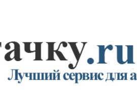 #24 untuk Разработка логотипа oleh vovadin