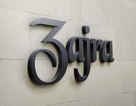 "#67 for Design Name / Letters of the company ""zajra"" af mayakoeva"