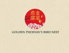 #97 cho Design a Logo for an Edible Bird's Nest Business bởi CharlesNgu