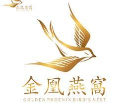 #156 cho Design a Logo for an Edible Bird's Nest Business bởi salutyte