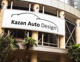 Nro 11 kilpailuun Design a Logo for (Auto Detailing Servise). käyttäjältä NoTimeForLife