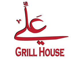 #55 for Design a Logo for Arabic Restaurant af five55555