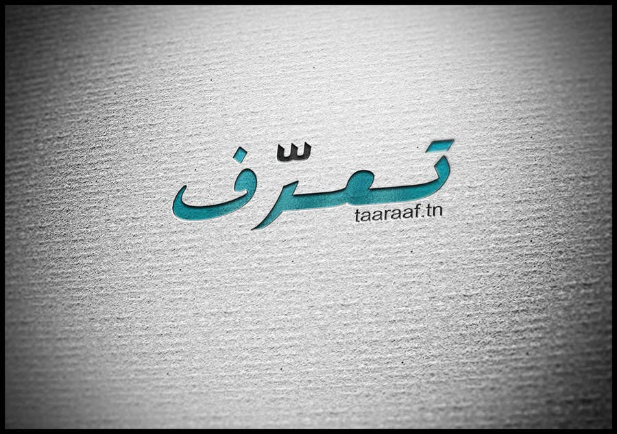 Penyertaan Peraduan #9 untuk Logo design for a FAQ for Tunisian Web Site