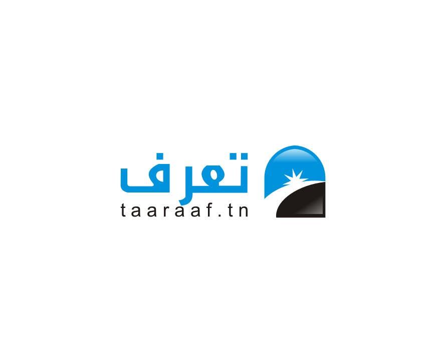Penyertaan Peraduan #60 untuk Logo design for a FAQ for Tunisian Web Site