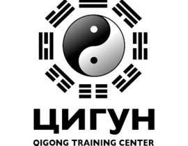 #11 for Create logo for Qigong training center by shazzadul