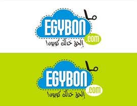 #22 for Design a Logo & Corportae Identity for EgyBon Dot Com. af YONWORKS