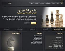 #83 for Chess4Arabs by MSabor16