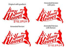 nº 84 pour Design a Logo for Female Kickboxer par MichaelCheung