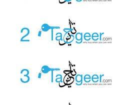 #50 untuk Design a Logo for a website oleh AalianShaz
