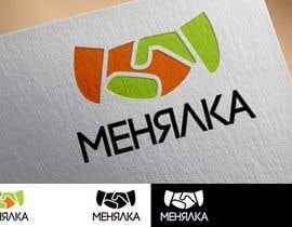 #3 untuk Разработка логотипа для мобильного приложения oleh Serghii