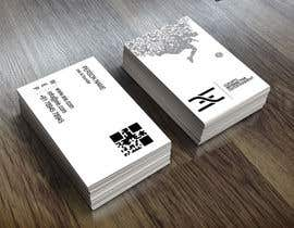 #5 cho Design Business Cards for EIE bởi mitalmalviya