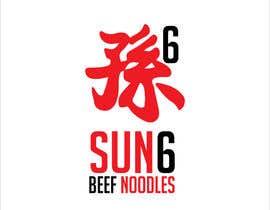 #16 untuk Logo for Chinese Company oleh alpzgven