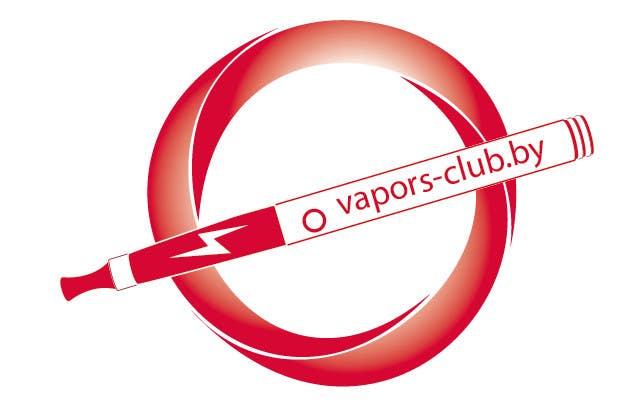 Bài tham dự cuộc thi #17 cho Design a Logo for shop of electronic cigarettes