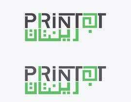 #104 for Design a Logo for an Online Printing Company af meroyano
