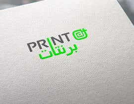 #87 for Design a Logo for an Online Printing Company af rana60