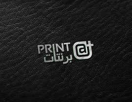 #88 for Design a Logo for an Online Printing Company af rana60