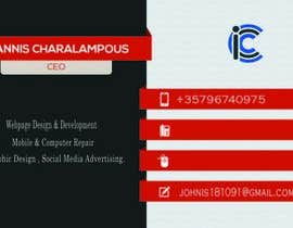 #9 cho Design some Business Cards for an IT Company bởi Abishek2