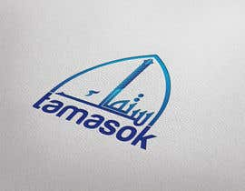 #47 for Design a Logo for Tamasok by AalianShaz