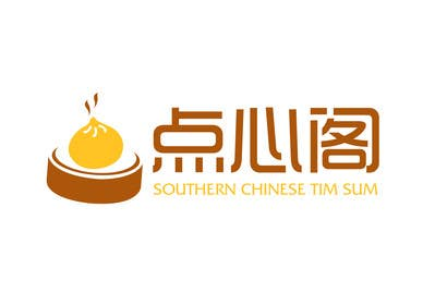 #8 untuk Design a Logo for Chinese steamed bun oleh uheybaby
