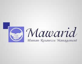 #99 untuk Design a Logo for web enabled Human Resources Management Software oleh Ghassanhani0