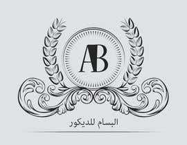 #4 untuk Design a Logo for Decor Co. called Bassam Decor oleh BMtheManiacBM