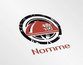 #3 untuk Design a Logo for Food Ordering App oleh ToDo2ontheroad