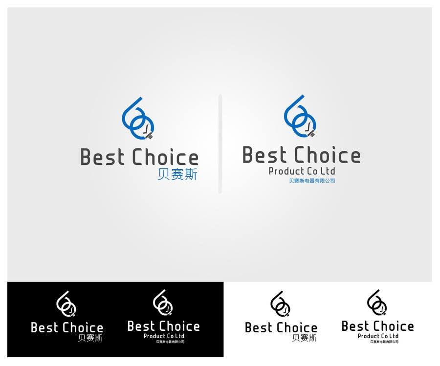 Kilpailutyö #28 kilpailussa Logo Design for a trading company (bilingual)