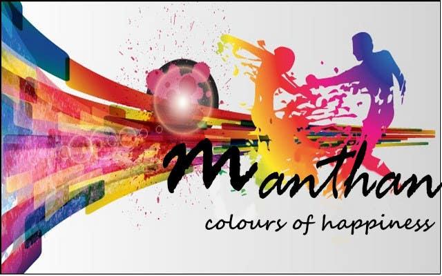 Penyertaan Peraduan #7 untuk Design a Logo for manthan