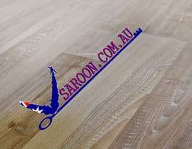 PHDesigns tarafından Design a Logo for visaroo.com.au için no 15