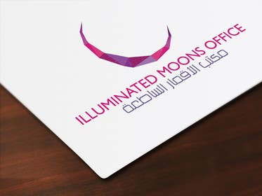 #5 untuk Design a Logo for a trading office in port city of Jeddah, Saudi Arabia oleh hassan22as