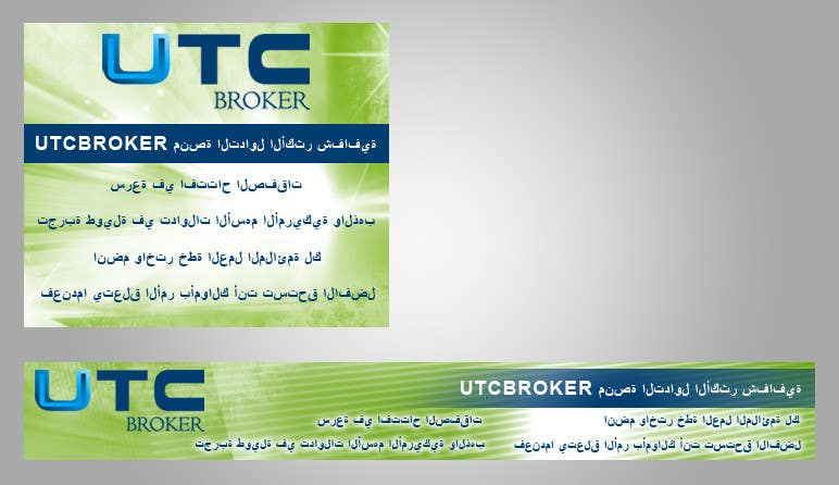 #17 for Design a Banner for broker company by qlabdesign