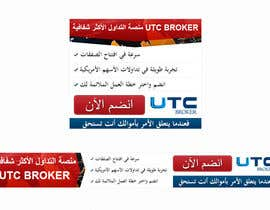 #23 para Design a Banner for broker company por edbryan