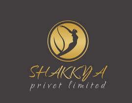Spookymonsta tarafından Design a Logo for my company için no 23