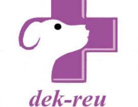 hrpindrmann tarafından Logo for dog stud website için no 15