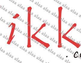 networktime tarafından Design a Logo için no 39