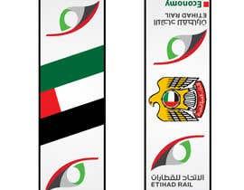 zeddcomputers tarafından Design UAE National Day Scarf için no 20