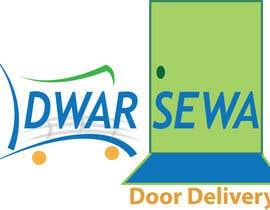 #39 untuk Design a Logo for Online Super Store Door Service oleh svaishya1