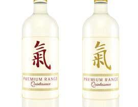 #4 untuk wine bottle label - Premium Range oleh ancadc