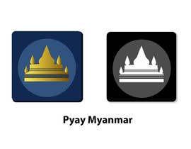 #5 untuk Design a Logo for  City Guide Mobile App & Webiste oleh OksanaPinkevich