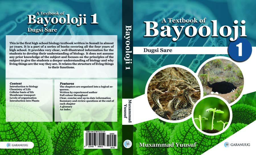 Entry #61 by sskander22 for Design a biology textbook cover