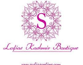 belgacemelbar tarafından Design a Logo for SOFIAS için no 3