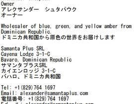 #6 for Translate these two business cards into Japanese by yumekarasu