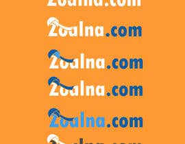 zidlez tarafından Design a Logo for Sudanese hotel booking website için no 23