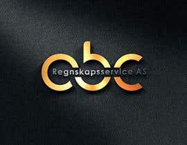 nipen31d tarafından Design a Logo için no 69