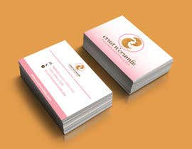 vonnydu tarafından Design business cards for home based Bakery için no 2